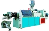 HEAT EXTRUDING UNIT AND PELLETIZING MACHINE (EXTRUSION MACHINERY)