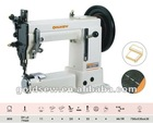 SR-205 Single Needle Extra Heavy Duty Cylinder Bed Lockstitch Industrial Walking Foot Sewing Machine