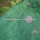 1-6m widh Plant nursery shade nets