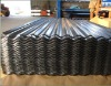 0.15-1.2mm Galvanized corrugation steel sheet SGCC/SGCH