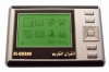 digital Quran player (MU302) with rechargeable battery for muslim islamic