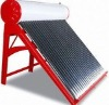 hot selling non-pressurized solar water heater with competitive price