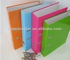 Colorful Paper Lever Arch File