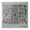 Decorative pvc animal cell phone sticker