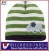 2011 Cute baby winter hat