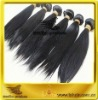 high quality noble european hair extensions