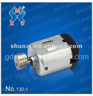 130 good quality toy electric micro dc motor