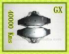 Top quality auto brake pad for BMW DB1086