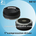 SE12 1.4 inch speaker tweeter