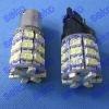 T20 Dual color!LED Car lights