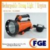 hotsale rechargeable outdoor light