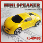 big bugatti veyron car speaker with two kind of battery for option