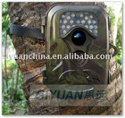 8mp MMS game hunting scouting trail camera up to 85ft