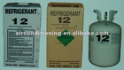 refrigerant/refrigerant r134a/r12/r22/404A---for auto air conditioning