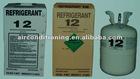 refrigerant/refrigerant r134a/r12/r22/404A---for auto air conditioning