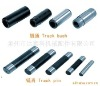 track pin and bush ,track pin track bushing , pins, track parts