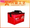 70D promotion cooler bag
