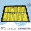 Auto air filter 17220-P2C-A00