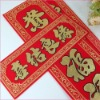 india hot stamping foil for paper