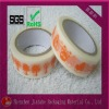 22mmx30m colorful printing washi tape(SGS)