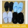 Stock Indoor Slipper