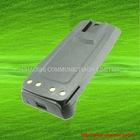 PMNN4066A Li-ion Battery For XPR6300,XPR6350, DP3400, XBR6500, DGP4150 etc...