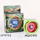 MQ62400 Alloy YOYO,toy yoyo,professional toys yoyos