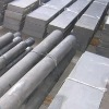 Alloy Structural Steel bar and plate