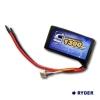 Li-polymer 7.4V 1300 15C battery