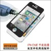 Best Seller Ultra Clear Screen Protector For Iphone5