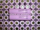 18650 Li-ion battery cell -- 2600mAh, 3.7V for SDI