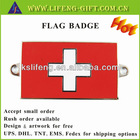 Switzerland Flag badge Hard Enamel, Flag lapel pin