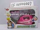 00000007 Electric appliance educational electric iron toy