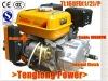 1/2C essence moteur 4 stroke single cylinder air cooled clutch 168f OHV