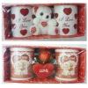 Valentine's Day Gifts Mug Sets