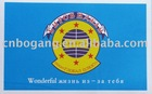 100% polyester satin mattress label