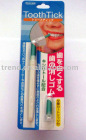 Dental Whitening Stick