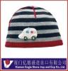 Children's Striped Beanie Hat