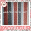 Polyester printed oxford fabric