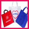 promotion non-woven gifts bag