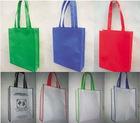 non woven shopping bag/ reusable bag
