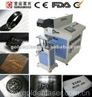20W IPG fiber laser marking machine for metal and plastic