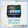 7inch 1 Din flip down car dvd with DVD,USB/SD,AM/FM,RDS,Bluetooth,IPOD,TV,GPS