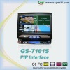 7inch 1 Din flip down car dvd with DVD,USB/SD,AM/FM,RDS,Bluetooth,IPOD,TV,GPS