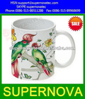11oz White Sublimation Coated Mug