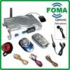 GPS/GSM car alarm system FMG009
