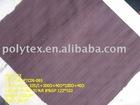 T/R Stripe Fabric/Polyester Rayon Spandex Dobby Twill Textile
