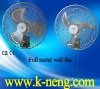 Foshan CB CE wall fan