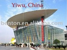 Yiwu Agent,Yiwu Commodity Agent,Purchase Agent,Shipping Agent,Yiwu Market Agent,Import Agent
