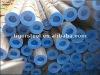 API 5l x52 ERW line pipe